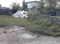 فروش زمین مسکونی 250 متر در عباس آباد در شیپور-عکس کوچک