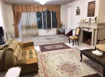 فروش آپارتمان 193 متر در اقدسیه در شیپور-عکس کوچک