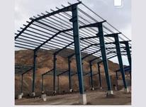 دفتر فنی مهندسی  سازه های صنعتی وسوله در شیپور-عکس کوچک
