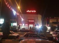 اجاره مغازه 15 متر در اندیشه فاز 3  در شیپور-عکس کوچک