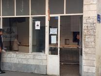 مغازه نانوایی 56 متر بابل موزیرج ارشاد در شیپور