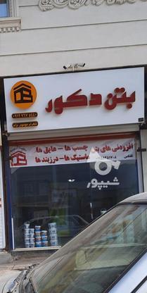 فروش مغازه 17 متری در رضی محله در گروه خرید و فروش املاک در مازندران در شیپور-عکس1