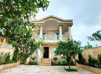 کاخ ویلا نماسنگ فول امکاناتدر بهترین لوکیشن در شیپور-عکس کوچک