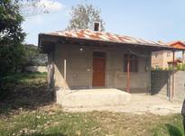 خانه و کلنگی 612 متر در فومن در شیپور-عکس کوچک