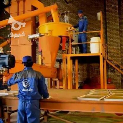 استخدام اپراتور دستگاه در شهرک صنعتی بشل در گروه خرید و فروش استخدام در مازندران در شیپور-عکس1