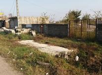 فروش زمین مسکونی 2000 متر در آستانه اشرفیه در شیپور-عکس کوچک