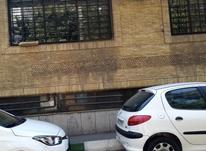 فروش خانه و کلنگی 230 متر در اختیاریه در شیپور-عکس کوچک