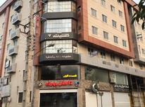 ساختمان اداری آرامش در شیپور-عکس کوچک
