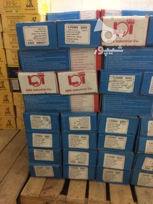 خریدارانواع سیم جوش در گروه خرید و فروش خدمات و کسب و کار در خراسان رضوی در شیپور-عکس1