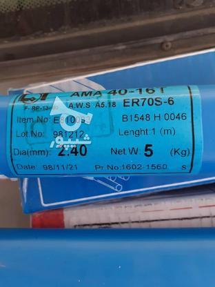 فیلر آما2/4  در گروه خرید و فروش صنعتی، اداری و تجاری در خراسان رضوی در شیپور-عکس4