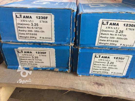 فیلر آما2/4  در گروه خرید و فروش صنعتی، اداری و تجاری در خراسان رضوی در شیپور-عکس1