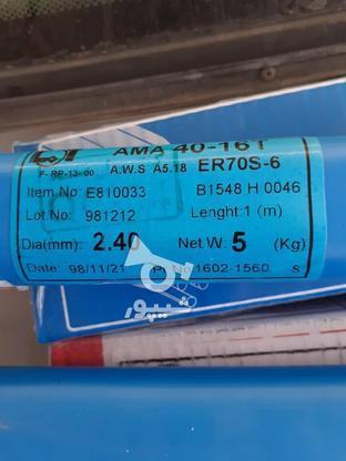 فیلر آما2/4  در گروه خرید و فروش صنعتی، اداری و تجاری در خراسان رضوی در شیپور-عکس2
