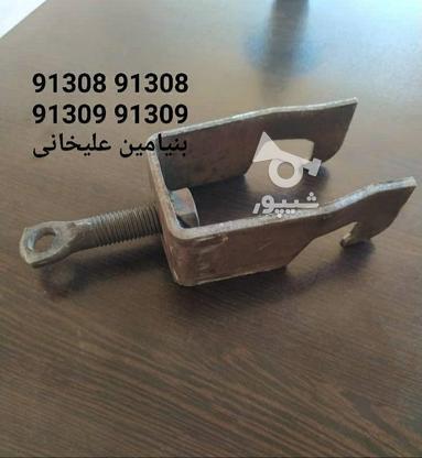 گیره قالب بندی در گروه خرید و فروش صنعتی، اداری و تجاری در اصفهان در شیپور-عکس1