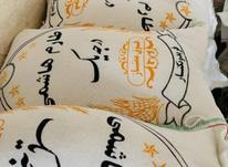 فروش برنج اصیل طارم خوش عطر و طعم و پخت شمال ایران در شیپور-عکس کوچک