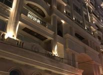 فروش آپارتمان 177 متر در دروس-پلان تفکیکی-خریدی ارزنده در شیپور-عکس کوچک