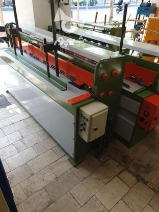 گیوتین و خمکن (قیچی وخمکن) نقطه جوش فرید در گروه خرید و فروش صنعتی، اداری و تجاری در تهران در شیپور-عکس1