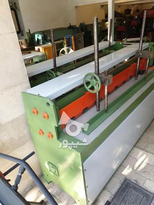 گیوتین و خمکن (قیچی وخمکن) نقطه جوش فرید در گروه خرید و فروش صنعتی، اداری و تجاری در تهران در شیپور-عکس2