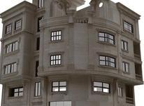 پیش فروش آپارتمان ۹۵ متری در صاحب زمان در شیپور-عکس کوچک