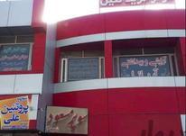 15 متر مغازه بازار نگین فاز 3 اندیشه   در شیپور-عکس کوچک