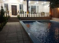 فروش ویلا 750 متر در سهیلیه - زعفرانیه در شیپور-عکس کوچک