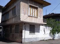200 متر خانه ویلایی در لاهیجان در شیپور-عکس کوچک