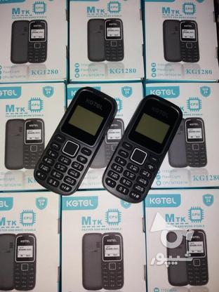مدل 1280 اصلی کاجیتل طرح نوکیا در گروه خرید و فروش موبایل، تبلت و لوازم در مازندران در شیپور-عکس2