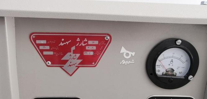 شارژر باطری سهند در گروه خرید و فروش صنعتی، اداری و تجاری در تهران در شیپور-عکس2