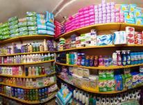 فروشنده جهت کار در سوپر مارکت  در شیپور-عکس کوچک