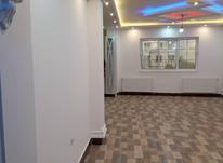 فروش واحد 110 متری نوساز در بلوار عبدالکریمی در شیپور-عکس کوچک