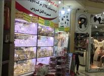 فروش مغازه 25 متر در اندیشه بازار بزرگ در شیپور-عکس کوچک