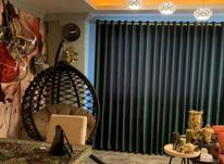فروش آپارتمان 103 متری در هراز در شیپور-عکس کوچک