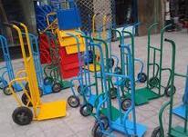 چرخ حمل بار صنعتی  در شیپور-عکس کوچک