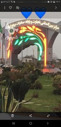 فروش تجاری و مغازه 136 متر در آمل در گروه خرید و فروش املاک در مازندران در شیپور-عکس1