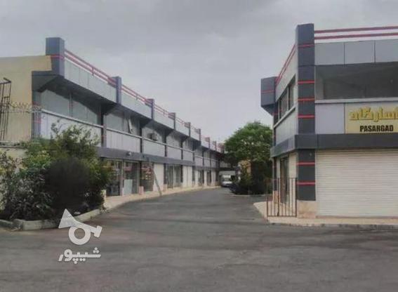 فروش مغازه 35 متر در اندیشه پاساژ پاسارگاد در گروه خرید و فروش املاک در تهران در شیپور-عکس1