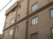 اجاره آپارتمان 50 متر در منیریه در شیپور-عکس کوچک