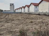 فروش زمین مسکونی 300 متر در چاف و چمخاله در شیپور-عکس کوچک