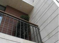 فروش آپارتمان 245 متری هراز در شیپور-عکس کوچک
