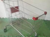 چرخ خرید فروشگاهی  در شیپور-عکس کوچک
