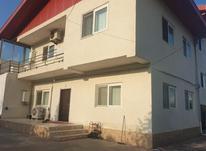 فروش ویلا دو طبقه 150 متری با 730متر زمین در تنکابن در شیپور-عکس کوچک