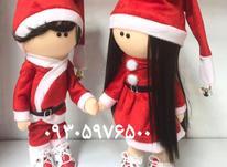 عروسک روسی؛ دختر و پسر مدل کریسمس در شیپور-عکس کوچک