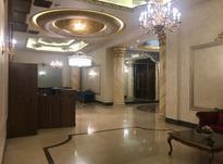 فروش آپارتمان 195 متر در اقدسیه در شیپور-عکس کوچک