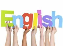 تدریس آنلاین زبان انگلیسی در شیپور-عکس کوچک