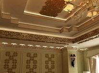 فروش آپارتمان 560 متر در شهرک راه آهن در شیپور-عکس کوچک