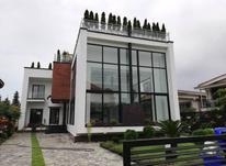 فروش ویلا 560 متری ساحلی در نوشهر//چلندر در شیپور-عکس کوچک