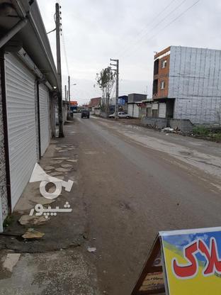 مغازه تجاری خیابان استانه 136 متری  در گروه خرید و فروش املاک در مازندران در شیپور-عکس2