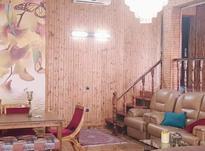 فروش ویلای لاکچری 480 متری در سرخرود در شیپور-عکس کوچک