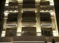 فروش آپارتمان 151 متر در گوهردشت - فاز 2 در شیپور-عکس کوچک