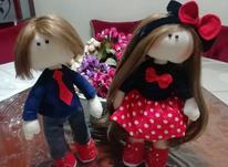 عروسک روسی ست بزرگ  در شیپور-عکس کوچک