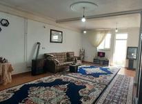 خانه 150 متری   2 خوابه در شیپور-عکس کوچک