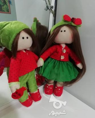عروسک یلدایی سایز بزرگ  در گروه خرید و فروش ورزش فرهنگ فراغت در گیلان در شیپور-عکس1